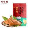 10只!!!知味觀粽子新鮮大肉粽手工嘉興口味鮮肉粽子