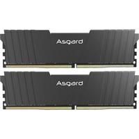 1日0点、61预告:Asgard 阿斯加特 洛极T2 16GB(8GBx2)DDR4 3200频率 台式机内存条