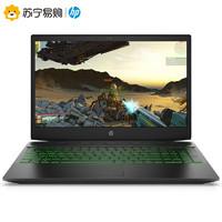 HP 惠普 畅游人 光影精灵4代 绿刃版 15.6英寸游戏本(i7-8750H、8G、128G 1T、GTX1050Ti)