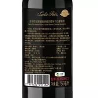 智利进口红酒 圣丽塔(Santa Rita)国家画廊典藏赤霞珠干红葡萄酒 750ml*6瓶 整箱装