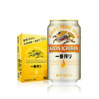 Kirin 麒麟 一番榨啤酒 330ml*24听 *2件