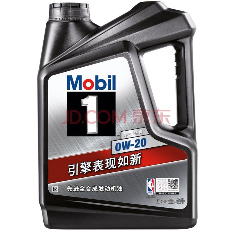 Mobi 美孚 1号经典系列 全合成机油  0W-20 SN级 4L