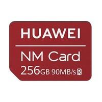 华为专用、历史低价:HUAWEI 华为 NM存储卡 256G + USB/TypeC读卡器