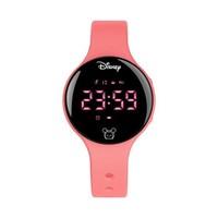 迪士尼(Disney)手表電子表男女學生多功能智能手環運動兒童表 634粉色