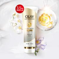 OLAY 玉兰油 烟酰胺精华身体乳 莹亮修护 90ml *5件 +凑单品