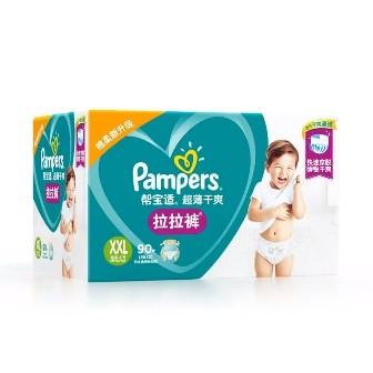 Pampers 帮宝适 超薄干爽 婴儿拉拉裤 XXL90