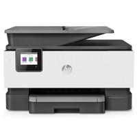 歷史低價、補貼購 : HP 惠普 OJP 9010 彩色噴墨無線多功能一體機