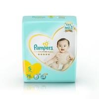 Pampers 幫寶適 一級系列 嬰兒紙尿褲 S號 76片 *2件