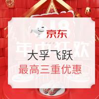 促销活动:京东 大孚飞跃鞋靴旗舰店 618年中狂欢