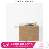 Zara Home 棉質桌旗巾 46894024737