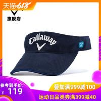 Callaway 卡拉威 時尚遮陽無頂可調節運動球帽子