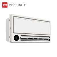 Yeelight 智能浴霸 Pro版