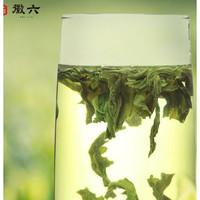 徽六 2019新茶绿茶 六安瓜片 150g