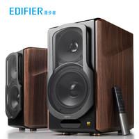 双11预售:EDIFIER 漫步者 S2000MKIII HIFI有源2.0音箱