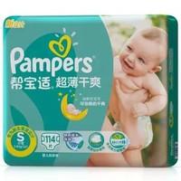 Pampers 帮宝适 超薄干爽 纸尿裤 S号 114片 *5件
