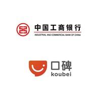 移动专享 : 工商银行 X 口碑网 餐饮/娱乐/丽人等
