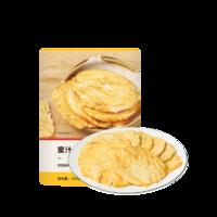 網易嚴選 蜜汁烤魚片 108g