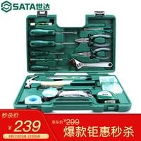 世达(SATA) 世达家用工具套装36件锤子螺丝批扳手钳子维修工具箱 DY06503