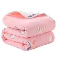 柚子森林 寶寶純棉紗布浴巾