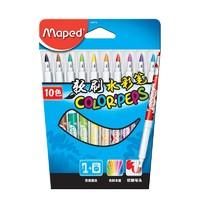 MAPED 马培德  848010CH 软刷水彩笔 10色