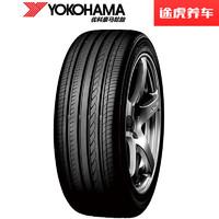 优科豪马(横滨)轮胎 dB V551V 215/45R18 89W马自达昂克赛拉原配