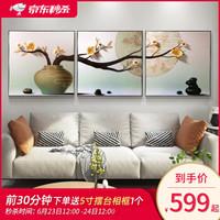 全悦(QUANYUE) 壁画客厅装饰画