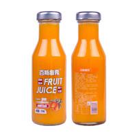 百斯維秀 沙棘汁飲料 8瓶裝