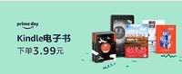 中亞prime會員 : 亞馬遜中國 Kindle電子書促銷