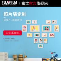 富士沖印現代簡約客廳照片墻相片相框掛墻組合臥室創意背景墻裝飾