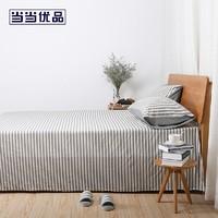 当当优品 A类纯棉针织双人床单 200*230cm