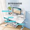 SIHOO 西昊 H3+K16 兒童學習桌椅套裝 (120*71*22、實木)