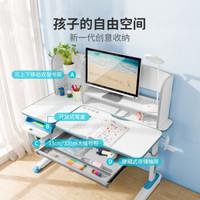 西昊(SIHOO) 兒童學習桌椅套裝 小學生書桌  可升降 實木寫字桌 H3+K16新配色(天空藍)