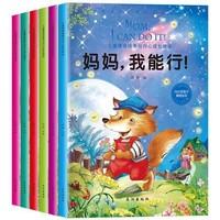 《兒童情商培養與內心成長繪本》全6冊