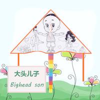 空白diy風箏兒童卡通手工手繪涂色繪畫教學材料填色微風風箏批發