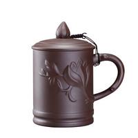 知尊 宜兴泡茶杯紫砂杯带盖茶杯