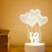 Menelaus 平面3D小夜灯 三色调光 插电款