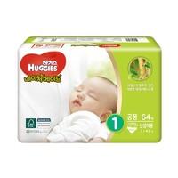 移动端 : 好奇(Huggies)天然之选纸尿裤 新生儿尿不湿 NB64片 (0-5kg) ?#20449;?#36890;用 韩国原装进口