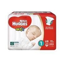 移动端 : 好奇(Huggies)魔法纸尿裤 新生儿尿不湿 NB70片 (0-5kg) ?#20449;?#36890;用 韩国原装进口