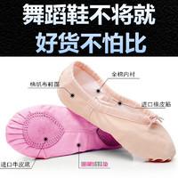 勝特奧 舞蹈鞋 兒童/成人可選
