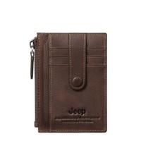 JEEP 吉普 雙色牛皮卡包男薄款柔軟大容量新品拉鏈防滑落卡包920010220啡色