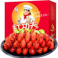 红功夫 麻辣小龙虾 净虾1kg*2件+十三香750g*2件+麻辣味750g*1件