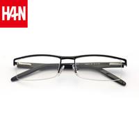 HAN半框商務眼鏡架4810+1.60防藍光鏡片