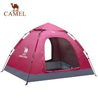 CAMEL駱駝2019新款戶外帳篷 2人家庭野外單層野外全自動野營帳篷
