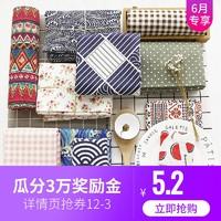 印花棉麻布料和風布料窗簾布料沙發亞麻布料粗麻桌布手工diy布頭