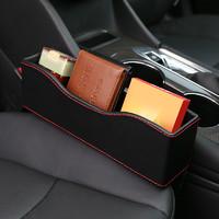 汽車用品置物盒車載座椅縫隙儲物盒車內多功能通用夾縫收納整理箱