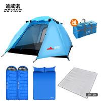 迪威諾 帳篷戶外3-4人家庭室內鋁桿冬季野營野外露營帳篷套裝