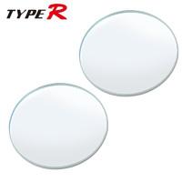 汽車后視鏡小圓鏡倒車神器輔助前后輪盲區盲點360度反光廣角鏡子
