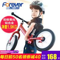 永久2-3-6岁儿童平衡车滑步车宝宝/初学者无脚踏溜溜车滑行学步车