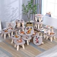YOUHAN 優涵 實木蘑菇凳 卡通三腳圓凳隨機