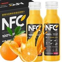 農夫山泉 NFC果汁橙汁飲料鮮果冷壓榨夏天果味飲品300ml 橙汁24瓶